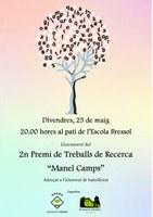 """LLIURAMENT PREMIS TREBALL DE RECERCA """"MANEL CAMPS"""""""