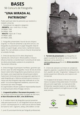 Alcarràs fomenta l'estimació per la cultura i la història local amb la 9a edició del seu concurs de fotografia de patrimoni